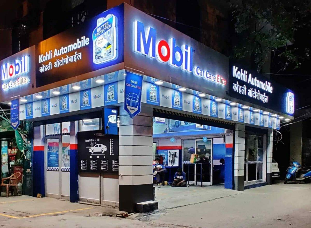 Mobil Car Care Elite Workshop in Delhi (1)