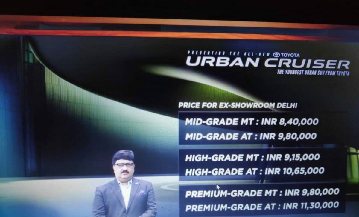Toyota Urban Cruiser pricing