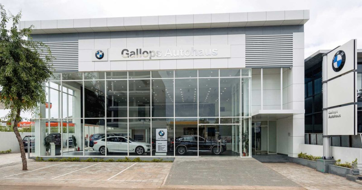BMW Rajkot dealership (1)