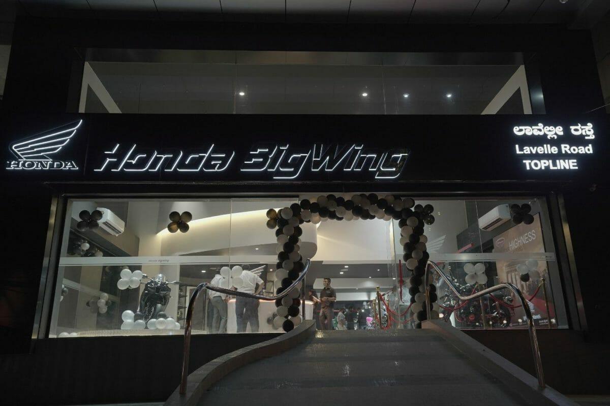 Honda BigWing showroom