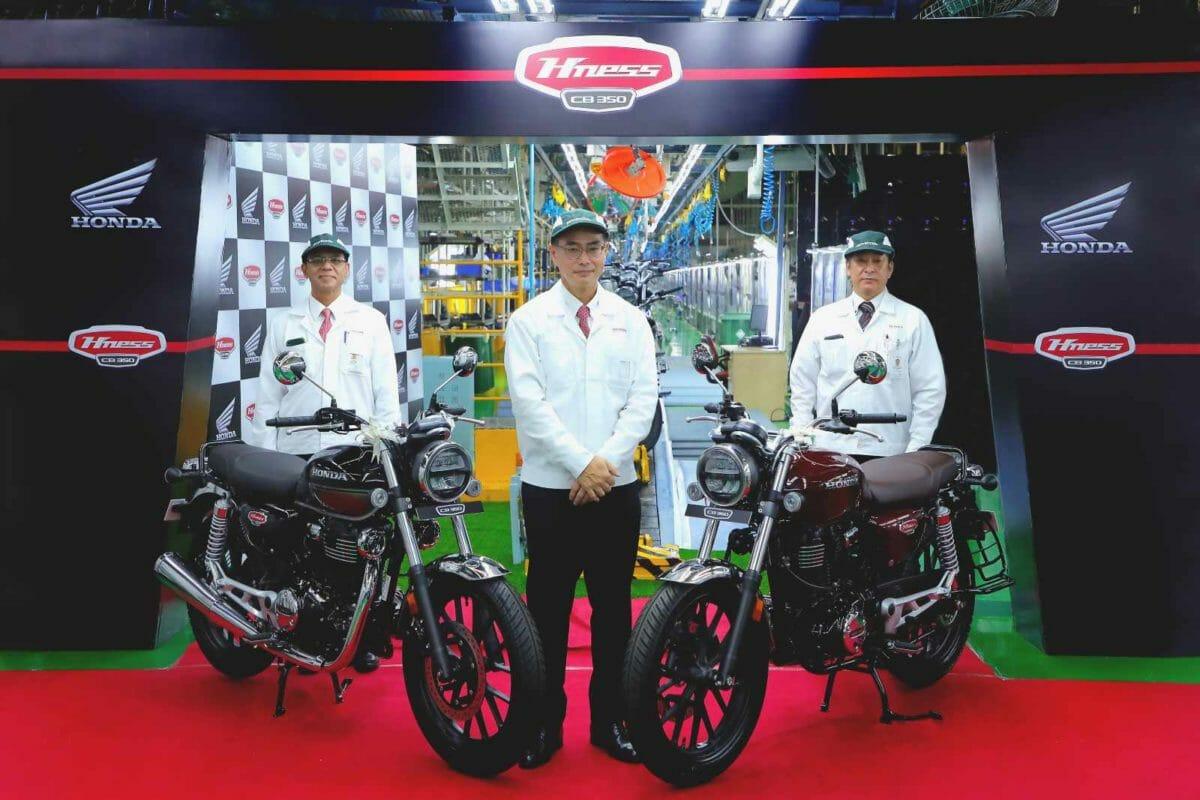 Honda CB350 dispatch