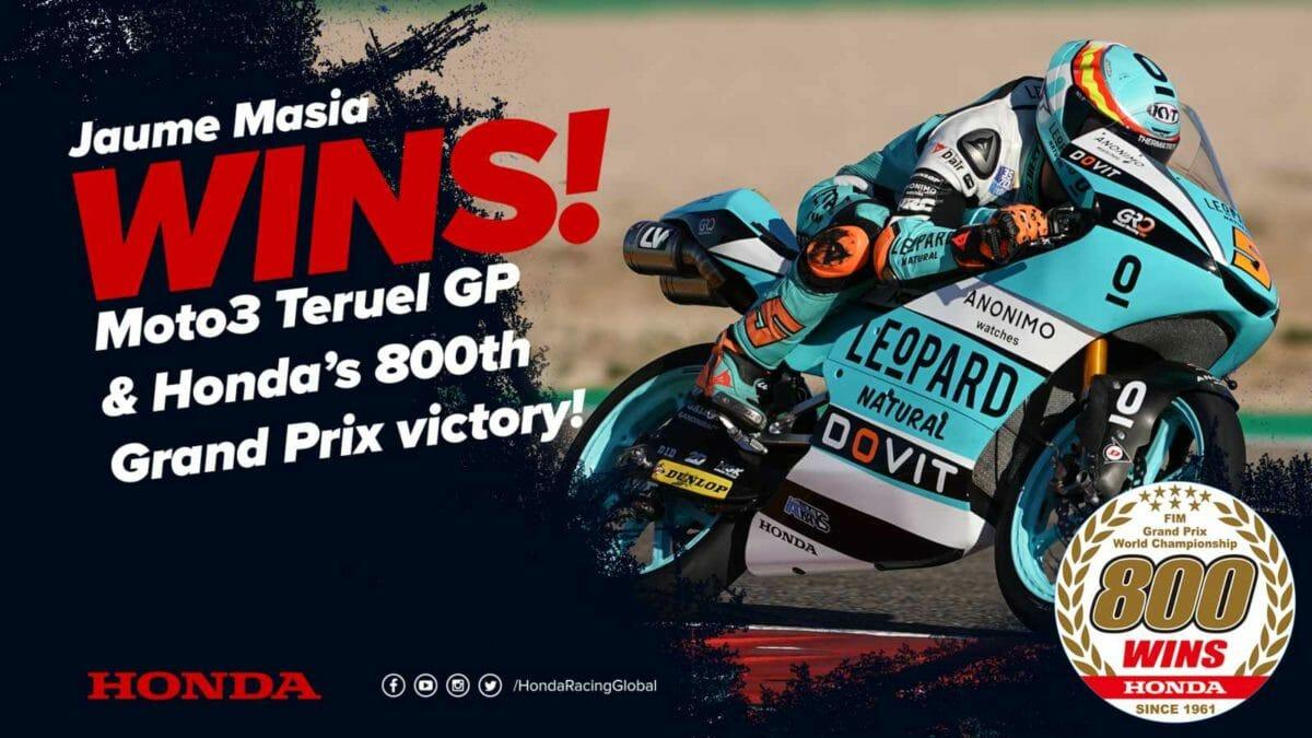 Honda FIM 800th Win (3)