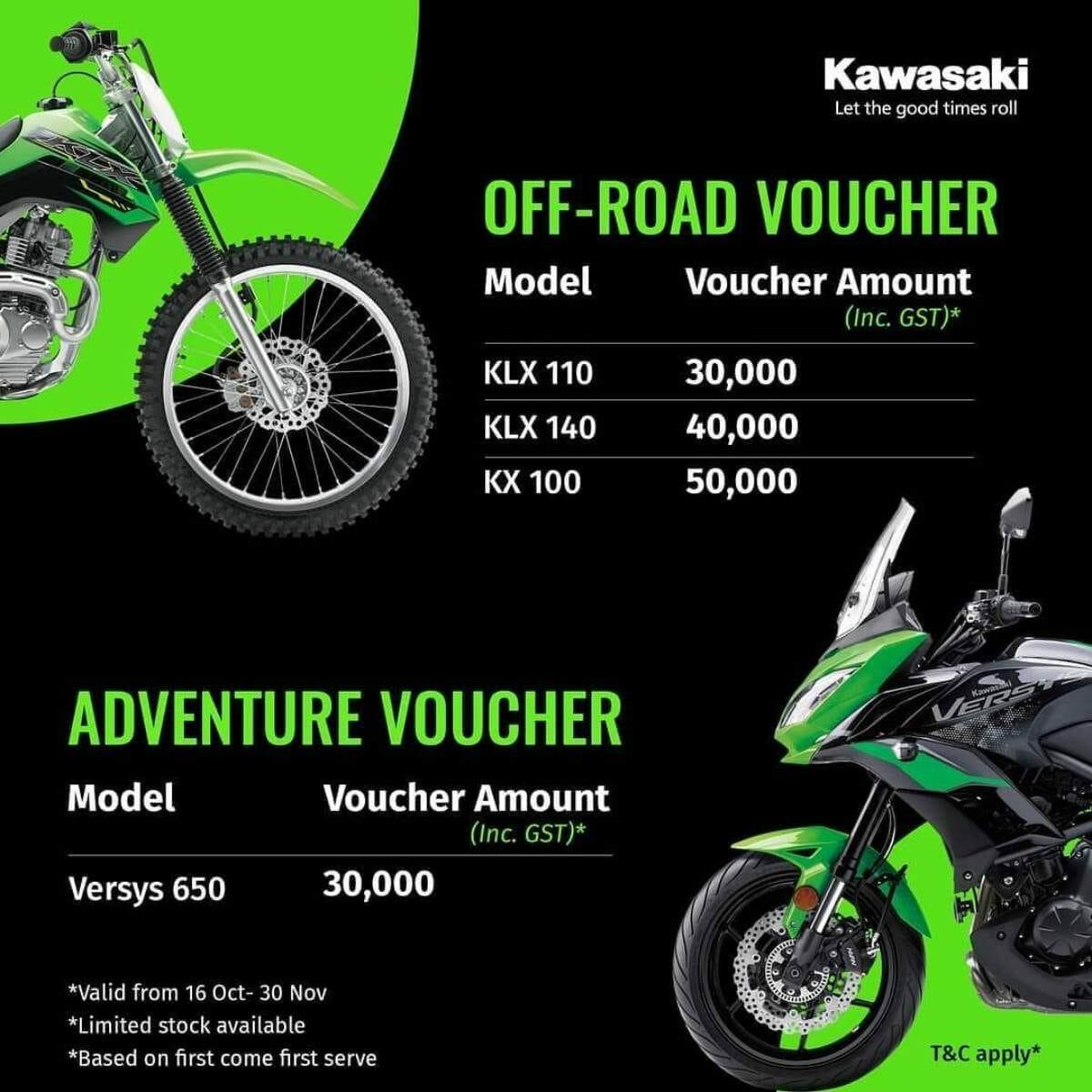Kawasaki vouchers