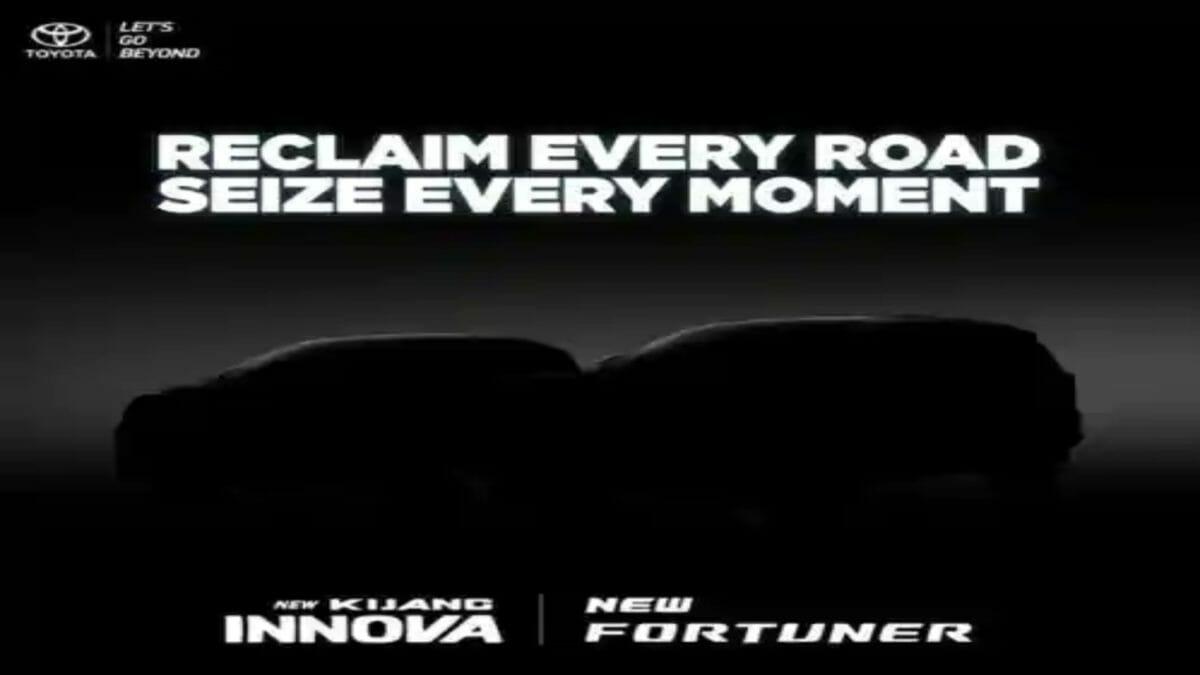 Toyota Innova Crysta facelift teaser