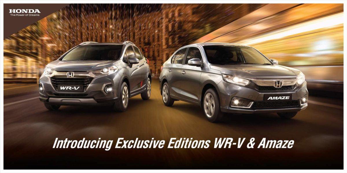 Honda Amaze and WR V exclusive editions