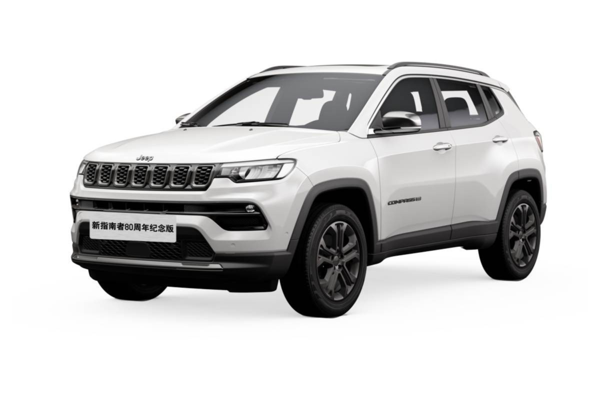 Jeep Compass Facelift revealed (2)