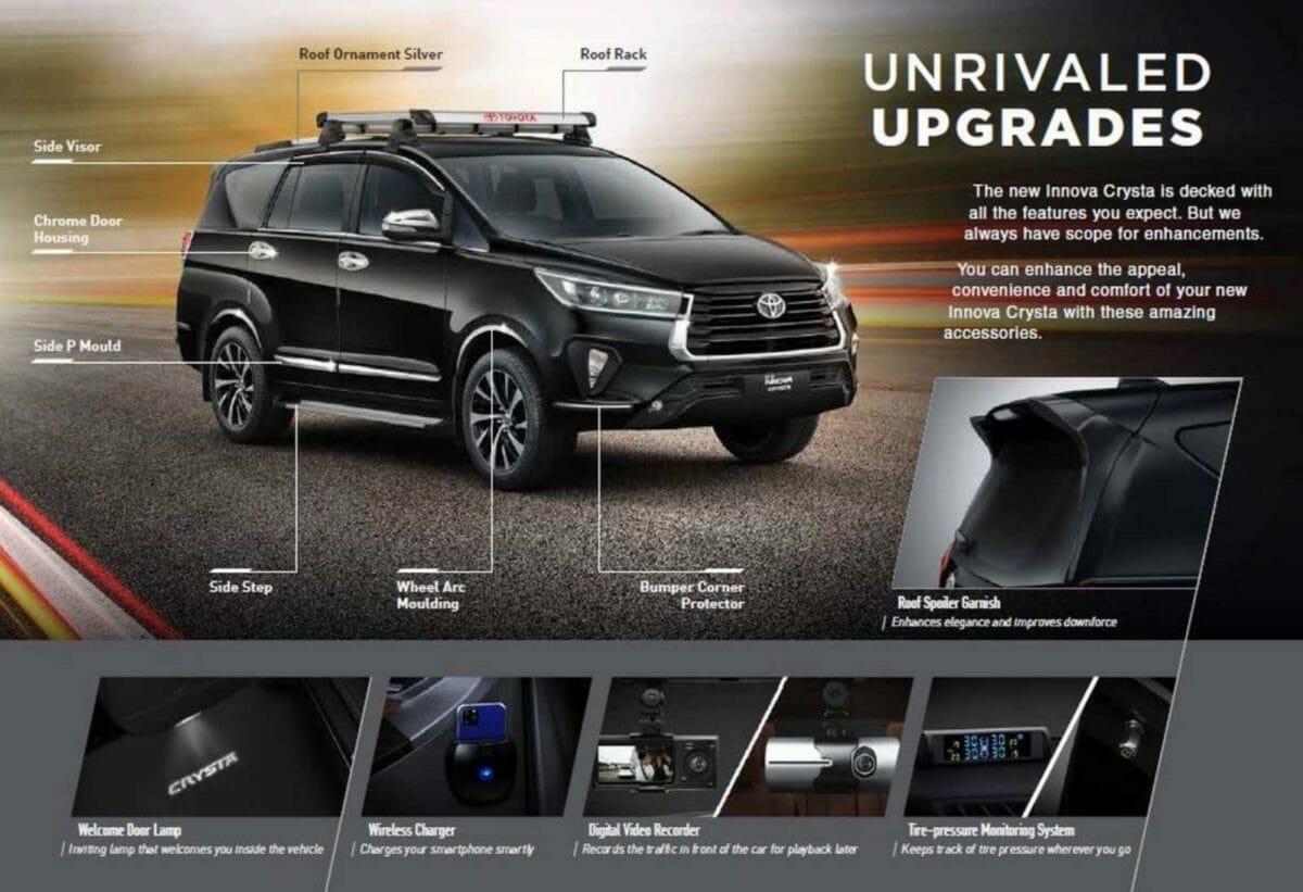 Accessories Toyota Innova Crysta facelift
