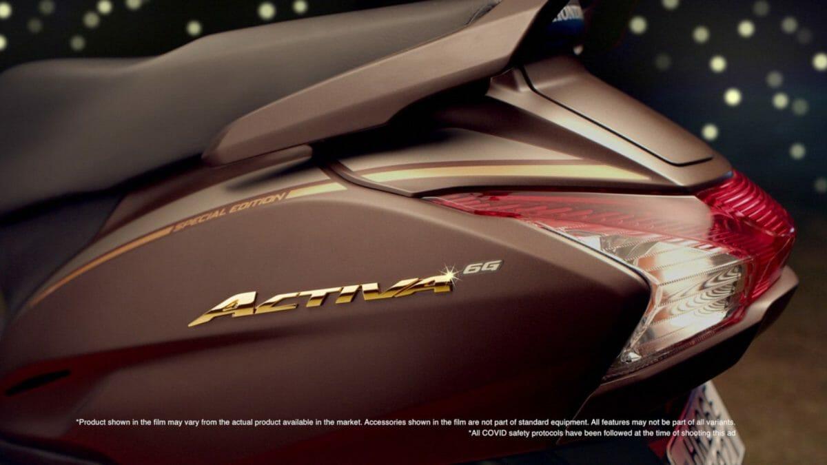 Honda Activa 20th Anniversary (1)