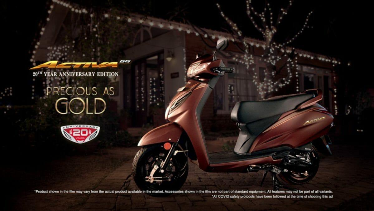 Honda Activa 20th Anniversary