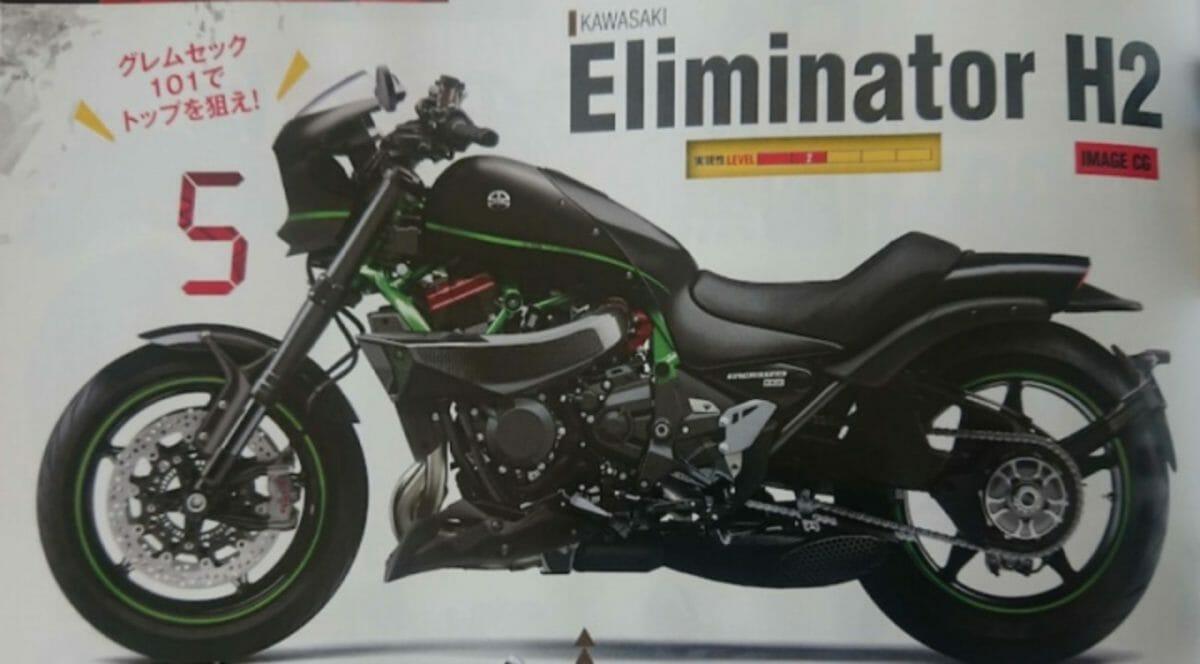 Kawasaki Eliminator H2 2021 render