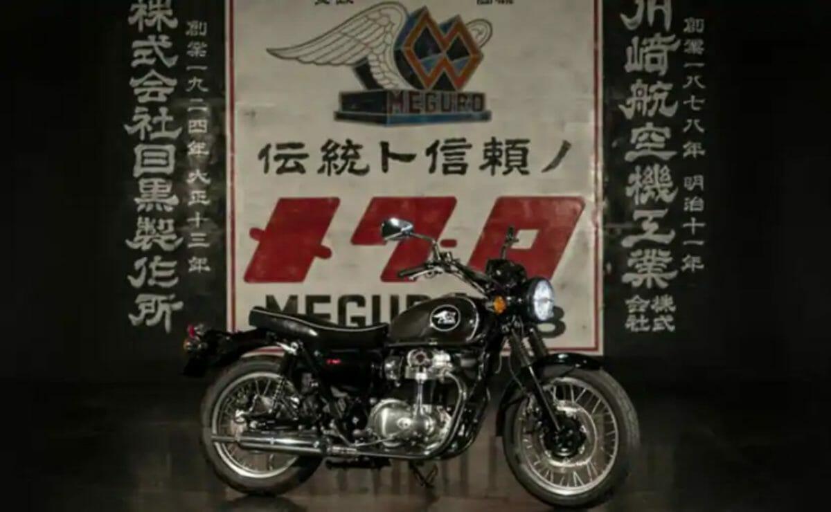 Kawasaki Meguro K3 (2)
