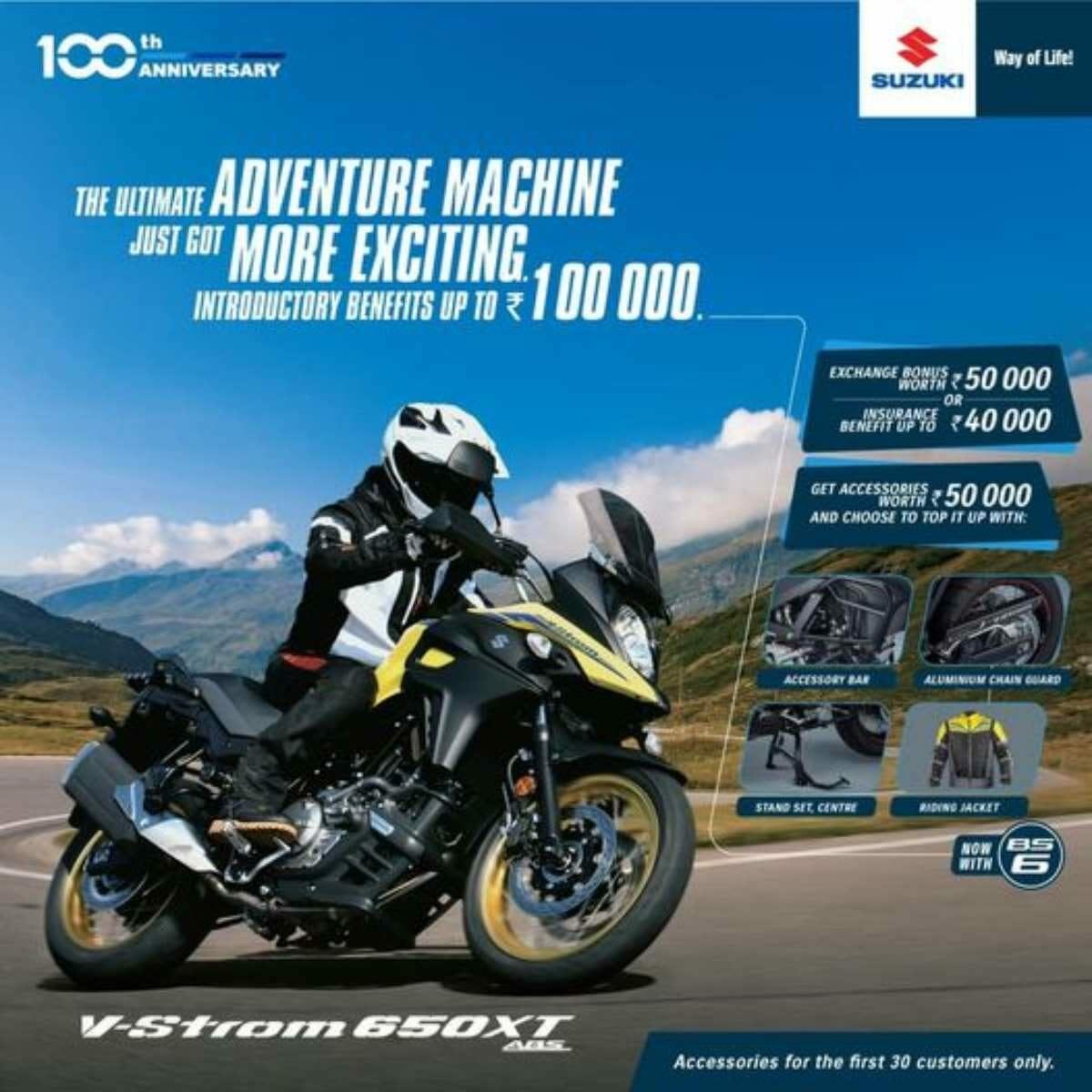 Suzuki Vstrom 650 XT offer