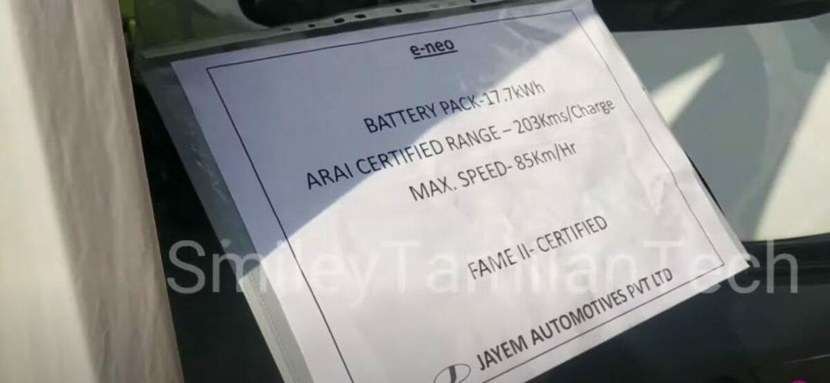 Tata Nano EV specs (1)