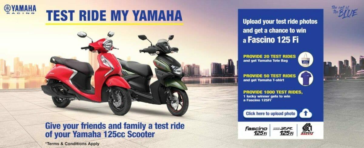 Yamaha test ride campaign