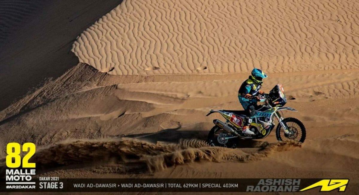 Ashish Raorane at Dakar 2021
