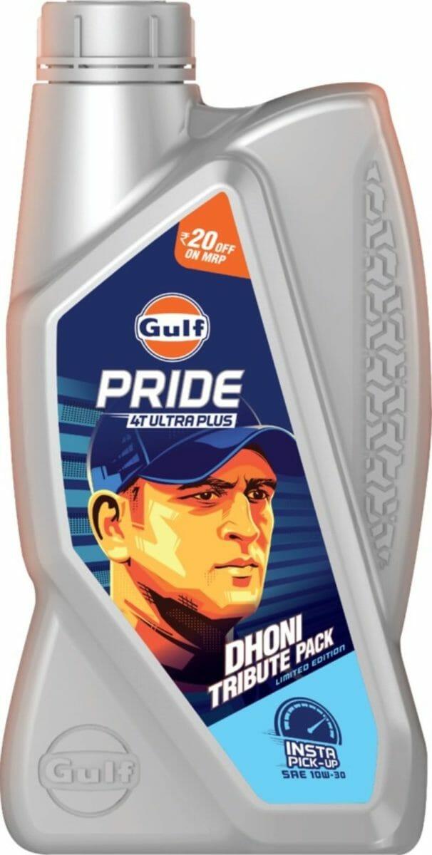 Gulf oil dhoni tribute pack