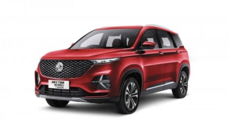 MG Hector Plus 7-seater