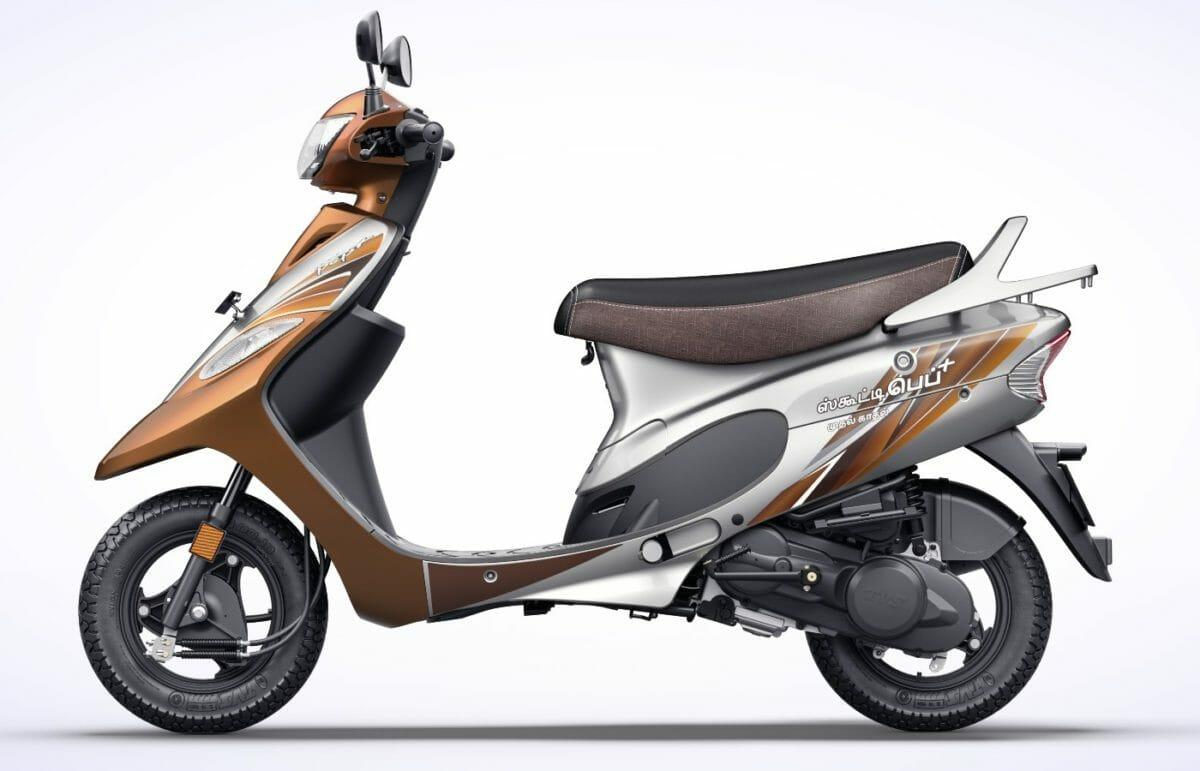 TVS Scooty Pep Plus Mudhal Kadhal Edition (2)