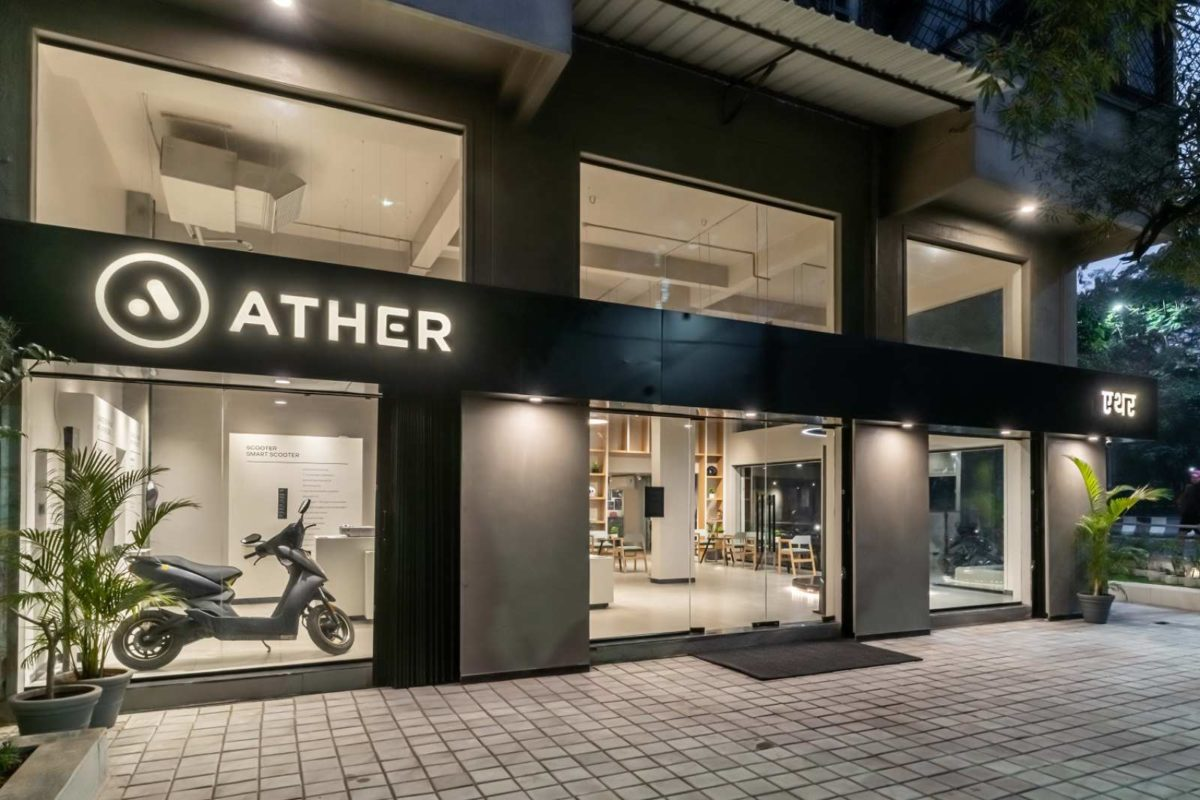 Ather Space Pune 1