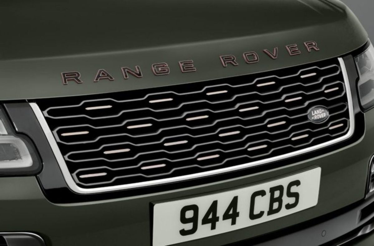 Range Rover SVAutobiography Ultimate edition (2)