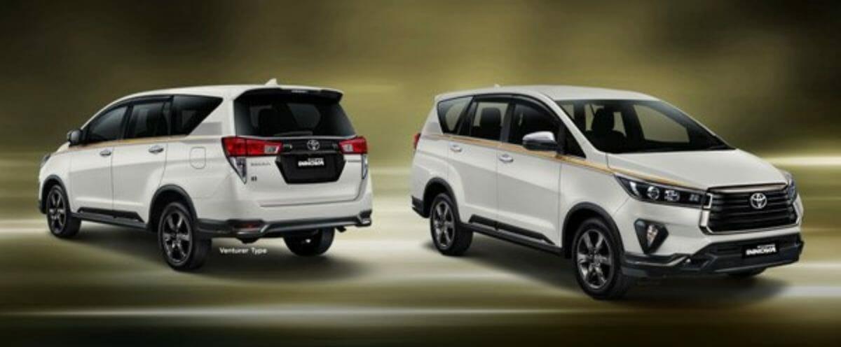 Toyota Innova limited edition Indonesia