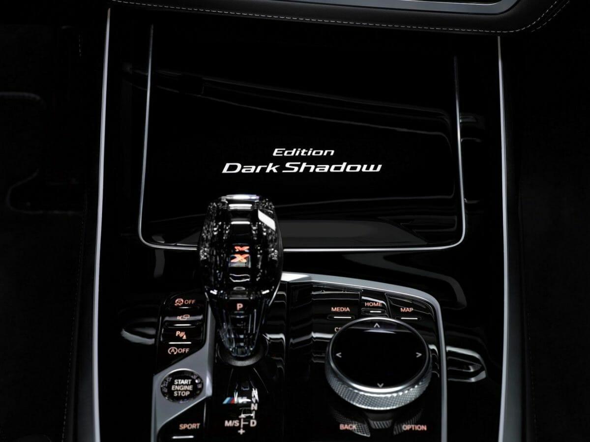 04 The BMW X7 Dark Shadow Edition_Interior 1