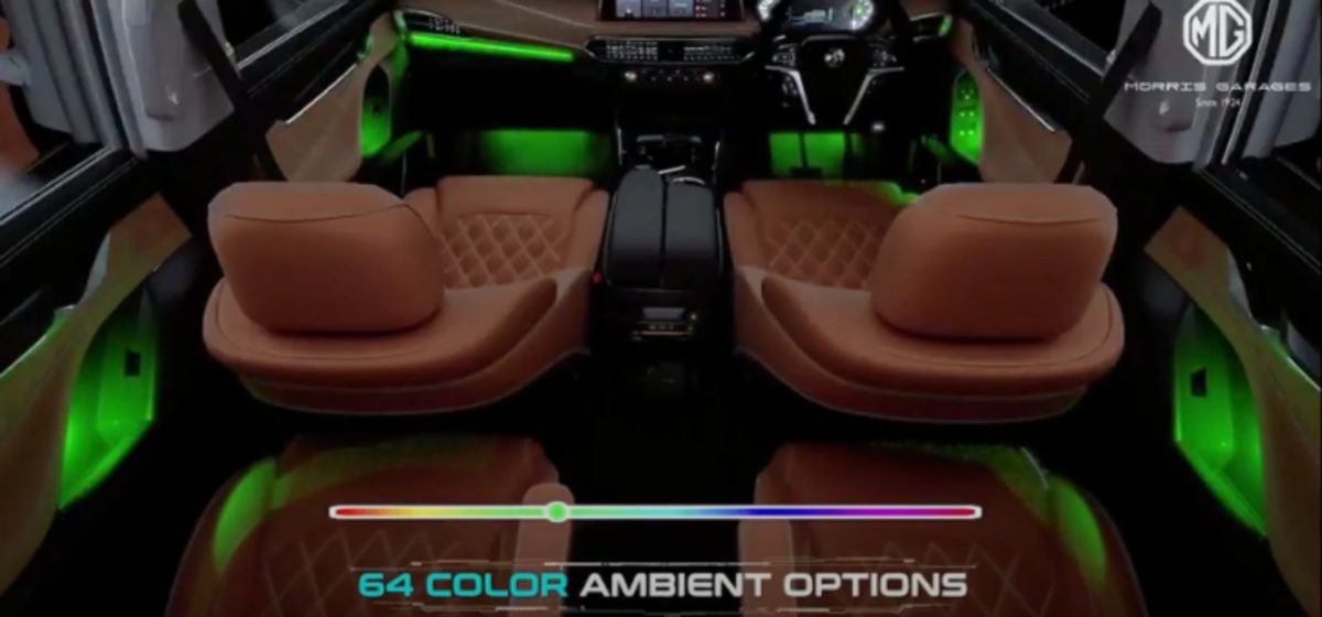 MG Gloster ambient lighting
