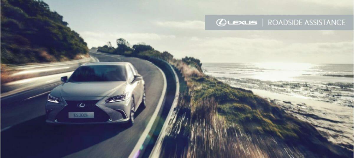 Lexus Ownership Portfolio_RSA