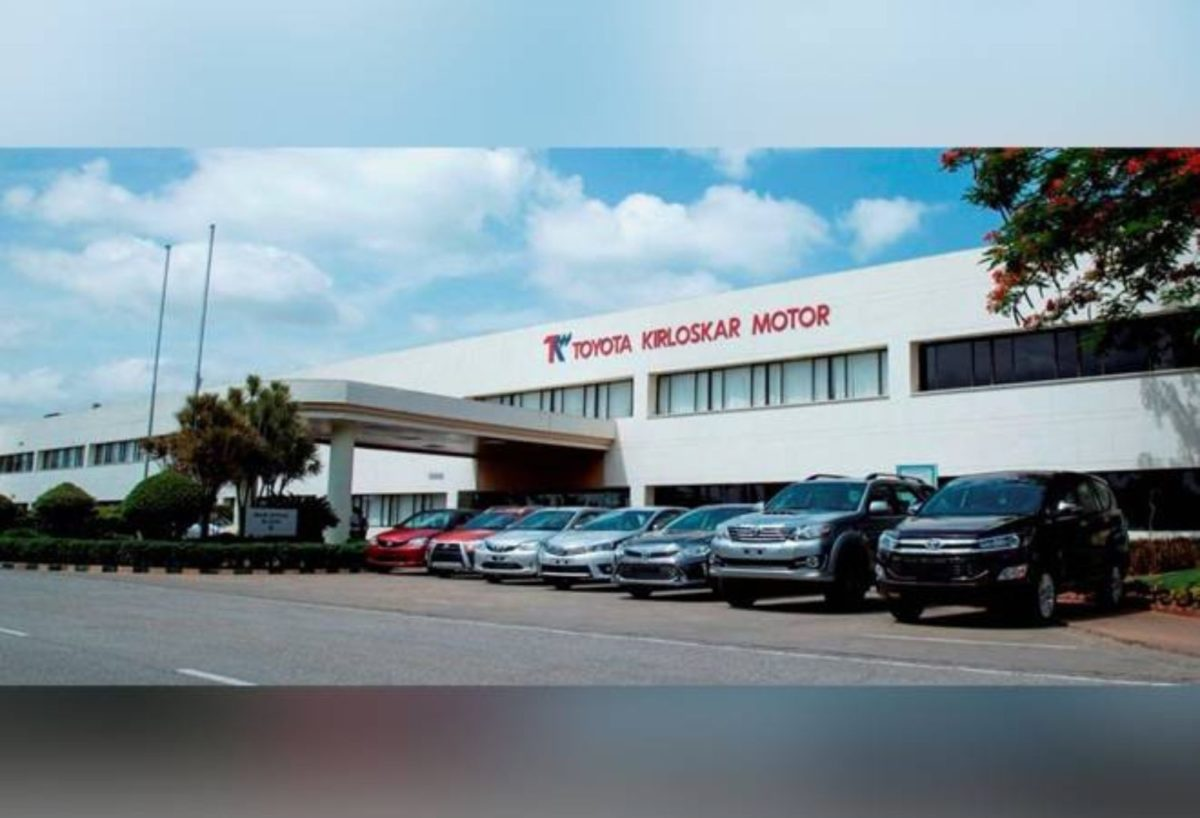 Toyota Bidadi plant