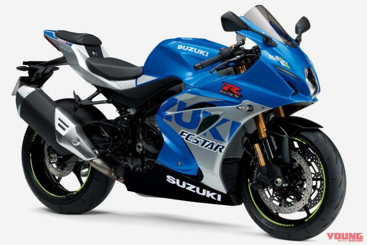 2022 Suzuki GSX R1000R (3)
