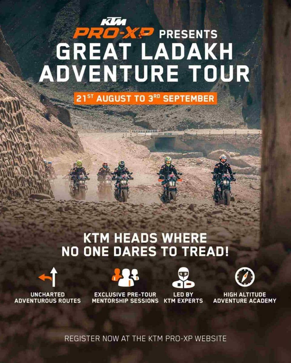 KTM Ladakh tour