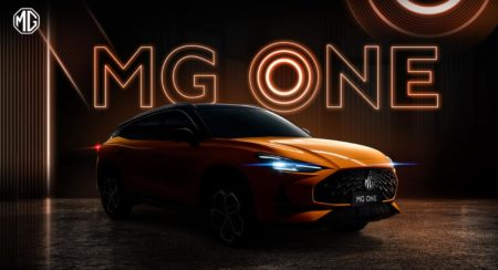 MG One SUV Teased, World Premiere On July 30