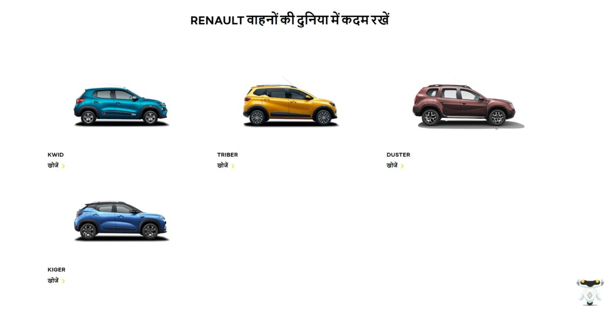 Renault Hindi Site