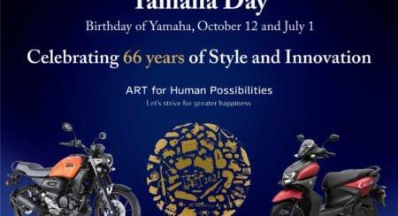 Yamaha 66th anniversary (1)