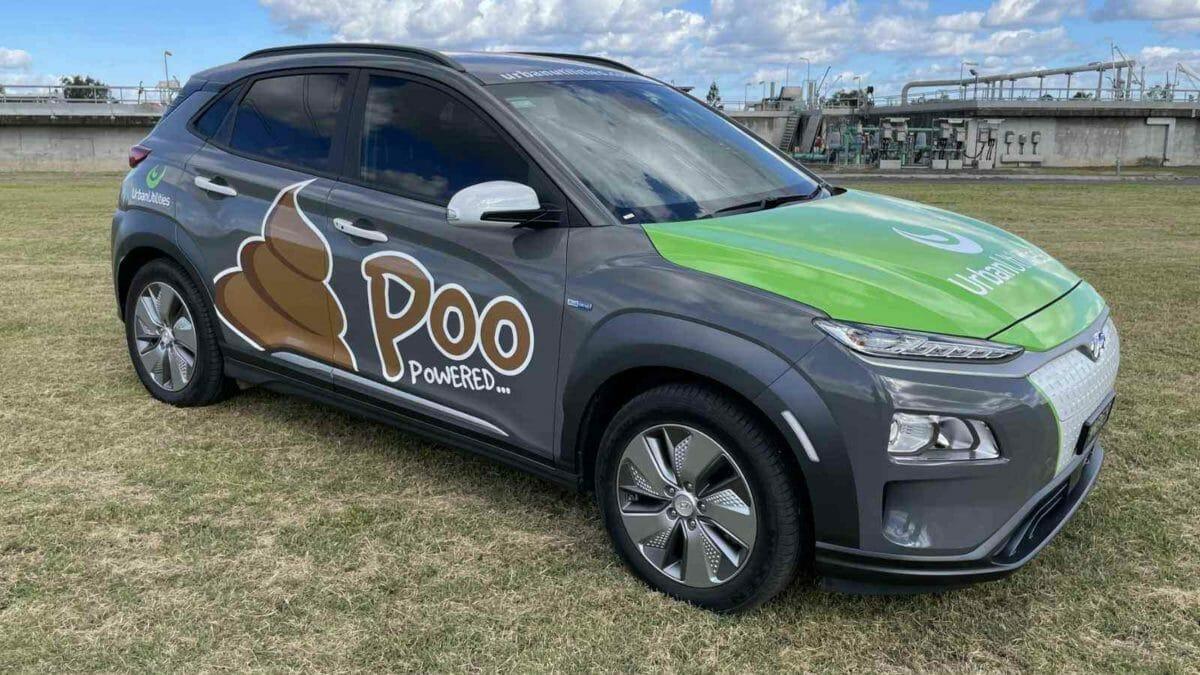 poo powered kona ev (1) (1)