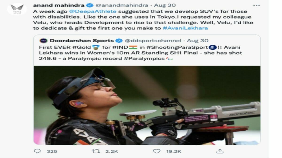 Anand Mahindra tweet 1