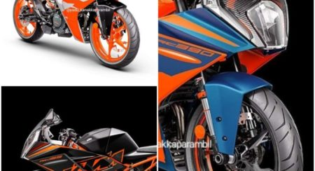 KTM RC Leaked collage