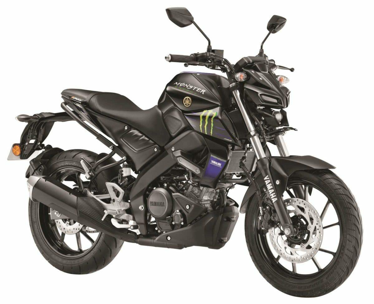 MT 15 Monster Energy Yamaha MotoGP Edition (1)