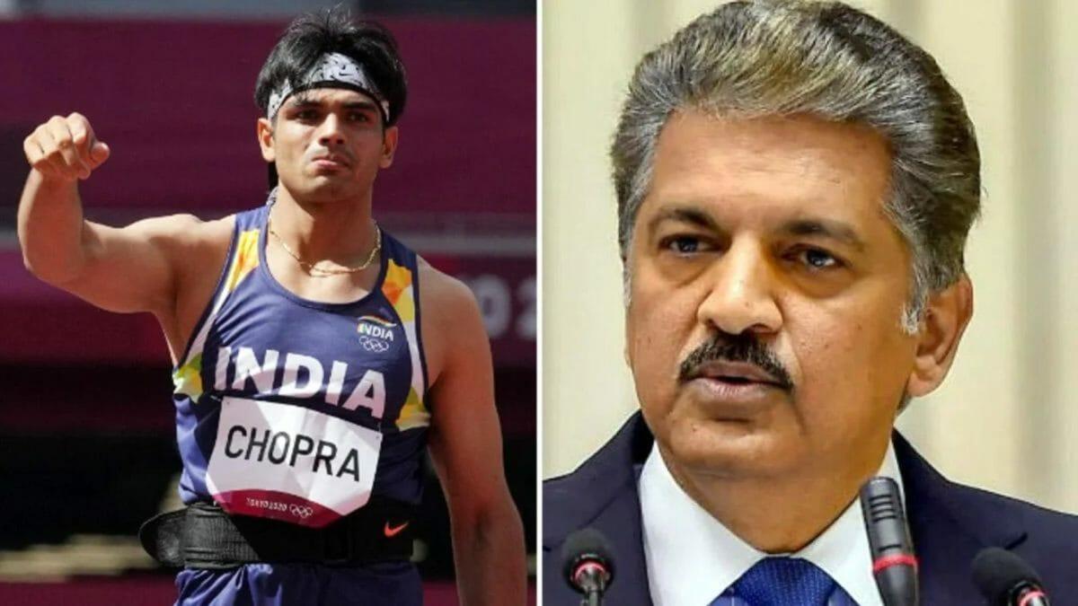Neeraj Chopra Anand Mahindra