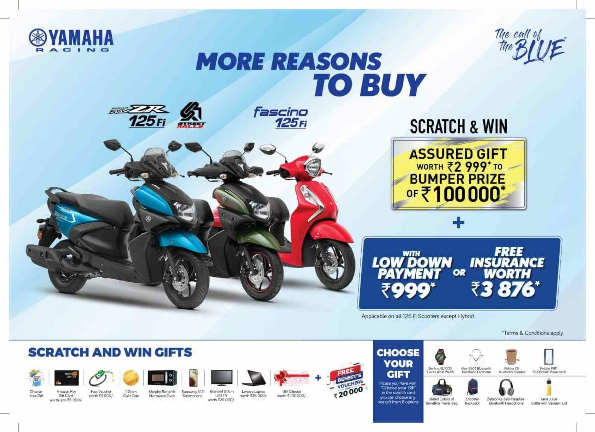 Yamaha India offer (1)