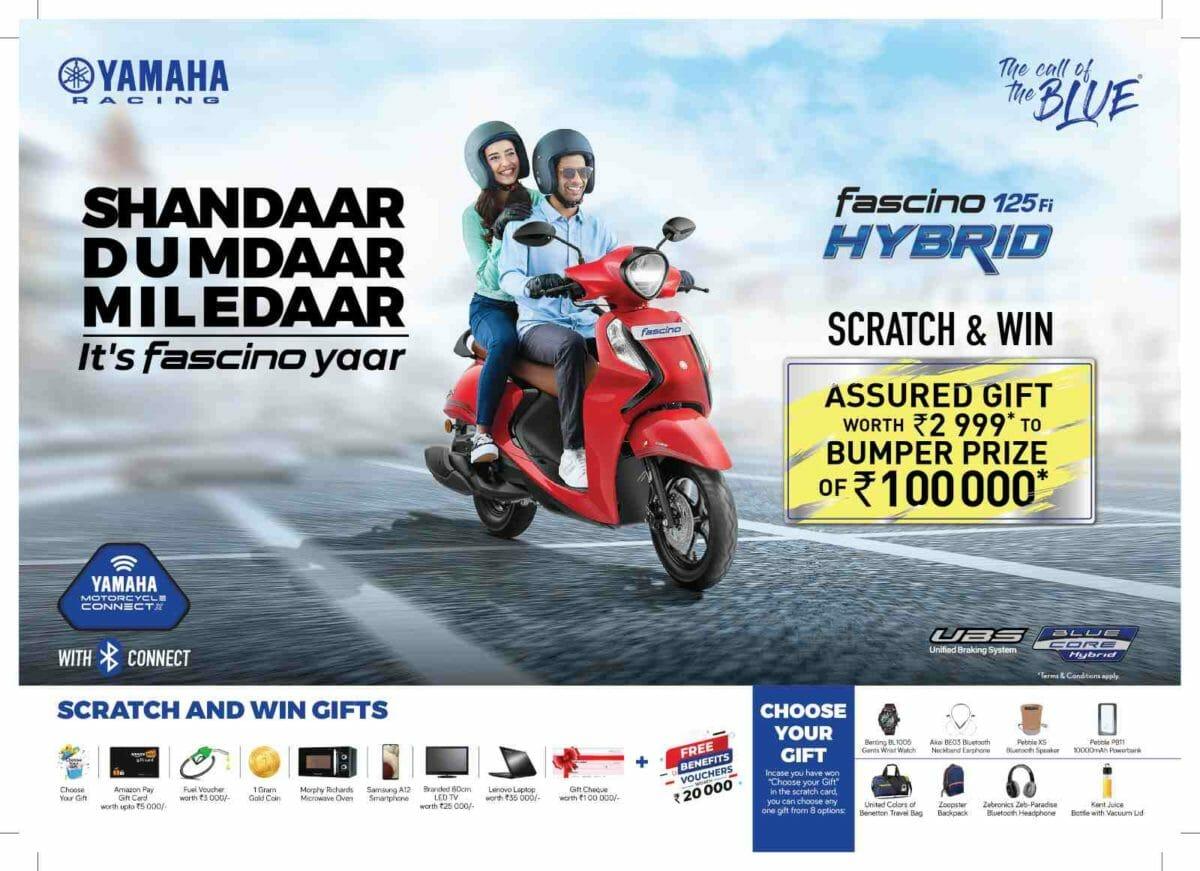Yamaha India offer
