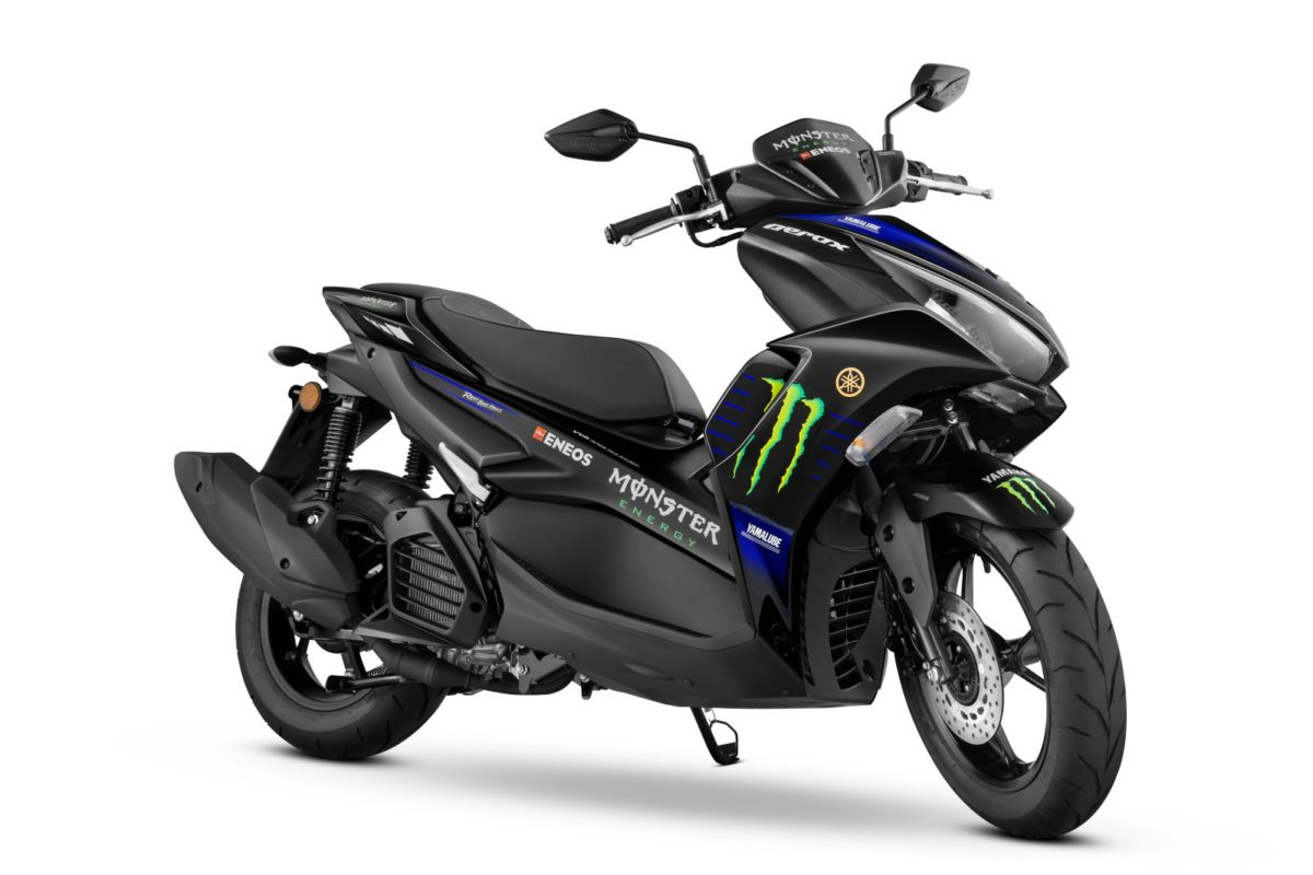 Yamaha Aerox 155 Monster Energy Yamaha MotoGP Edition