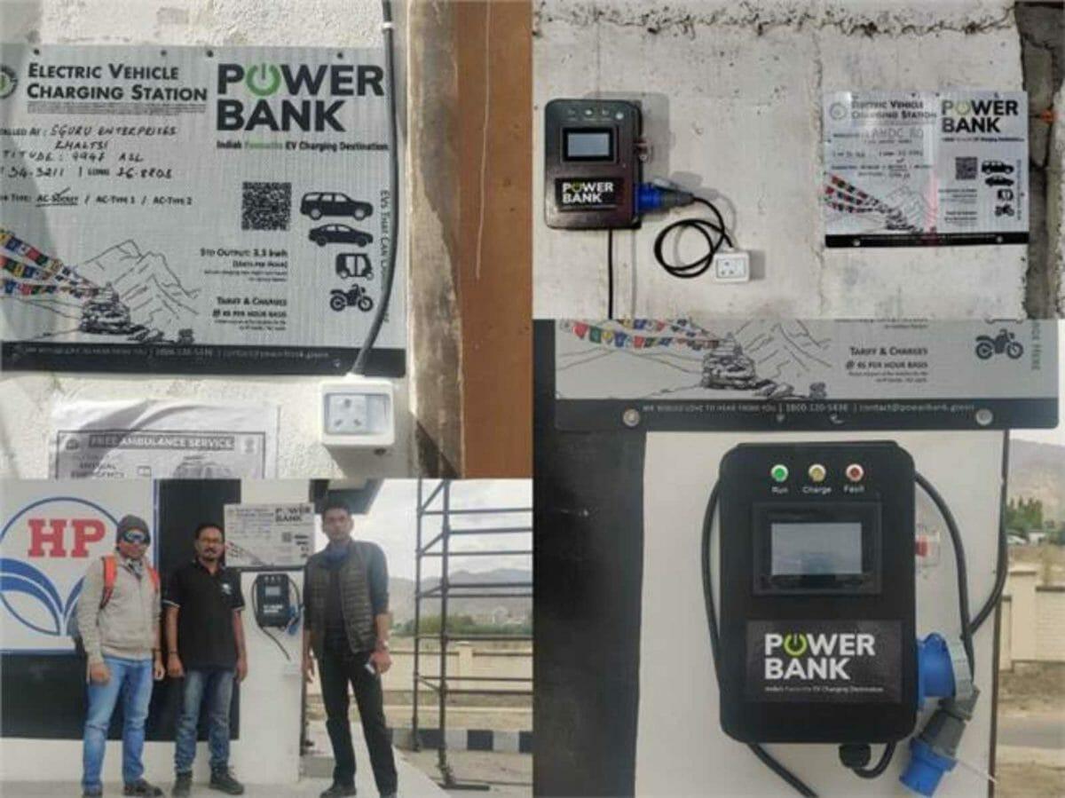 PowerBank EV Charging Station Ladakh